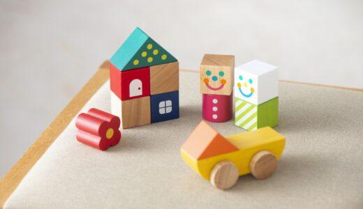 【2021年度】おもちゃ(知育玩具)のサブスク・レンタルサービス5選